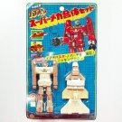 Space Runaway Ideon Super Mecha Combine Set (brown version)