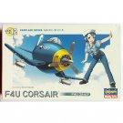 F4U Corsair from Egg Plane Series by Hasegawa