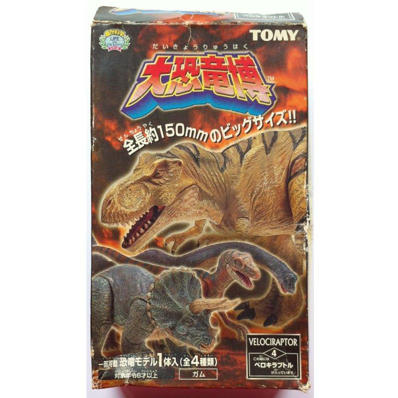 Velociraptor from Large Dinosaur Exhibit by Tomy