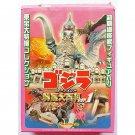 Rodan from Godzilla Ornament Tokusatsu Encyclopedia ver.1 by Iwakura