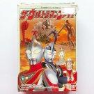 Ultraseven vs. Eleking from The Ultraman Fight by Bandai