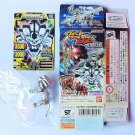 Machine Lion from Great Animal Kaiser Complete Beast Record by Bandai