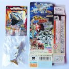 Machine Shark from Great Animal Kaiser Complete Beast Record by Bandai