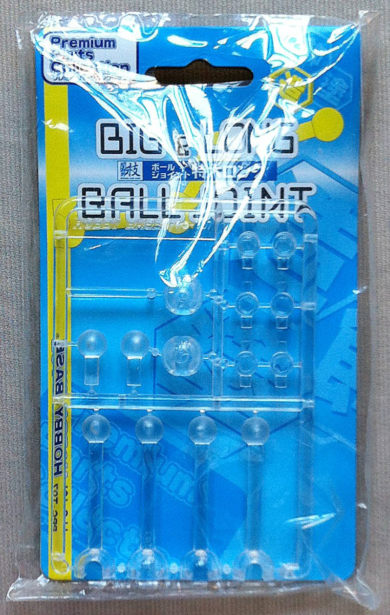 Premium Parts Collection Big & Long Ball Joint by Hobby Base