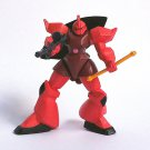 MS-14S Gelgoog Commander Type from HG Gundam MS Selection 10 by Bandai