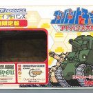 1/144 limited edition Tiger II from World Tank Museum + Combat Choro-Q Game Boy Advance by Kaiyodo