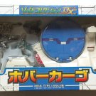 Hover Cargo from Zoids Collection DX by Tomy