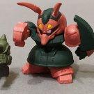 SD Gundam Full Color Gachapon Lot I Bandai
