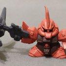 SD Gundam Full Color Gachapon Lot Q Bandai