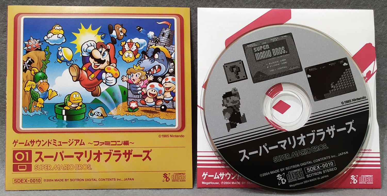 Game Sound Museum Super Mario Bros. Soundtrack Mini CD Nintendo Famicom Mega House