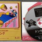 Game Sound Museum Donkey Kong Soundtrack Mini CD Nintendo Famicom Mega House
