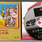 Game Sound Museum Donkey Kong Jr. Soundtrack Mini CD Nintendo Famicom Mega House