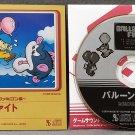 Game Sound Museum Balloon Fight Soundtrack Mini CD Nintendo Famicom Mega House