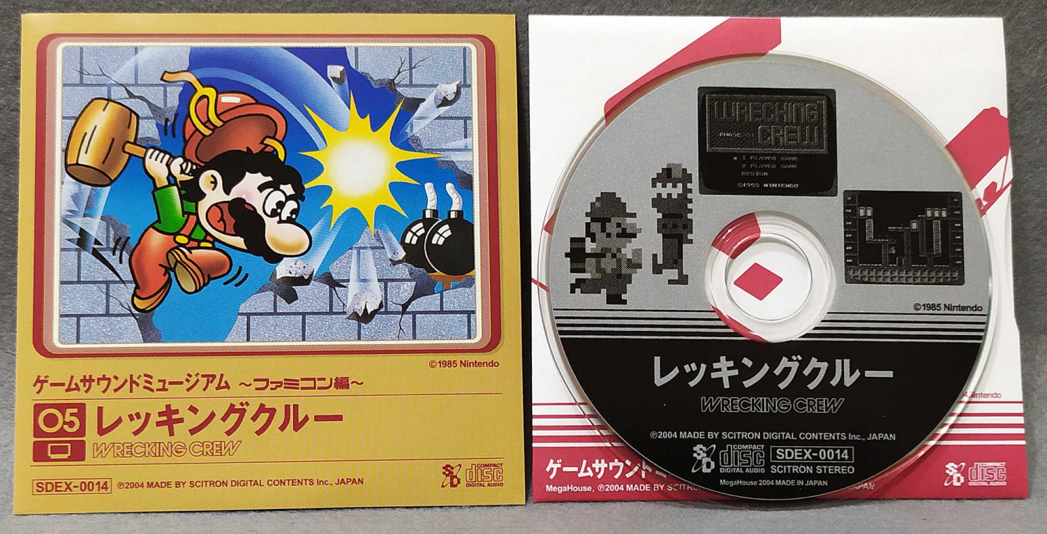 Game Sound Museum Wrecking Crew Soundtrack Mini CD Nintendo Famicom Mega House