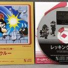 Game Sound Museum Wrecking Crew Soundtrack Mini CD Nintendo Famicom Mega House