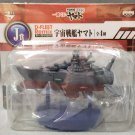 Star Blazers Space Battleship Yamato 2199 D-Fleet Remix Banpresto