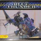 Blue Thunder 1/48 Scale Plastic Model With Metal Gatling Gun Aoshima