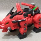 Zoids Figure Collection Red Horn ZFC-006 Sofubi Soft Vinyl Tomy