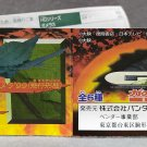 Gamera 3 Revenge of Iris HG Series Full Color Gashapon Figures Complete Set Bandai