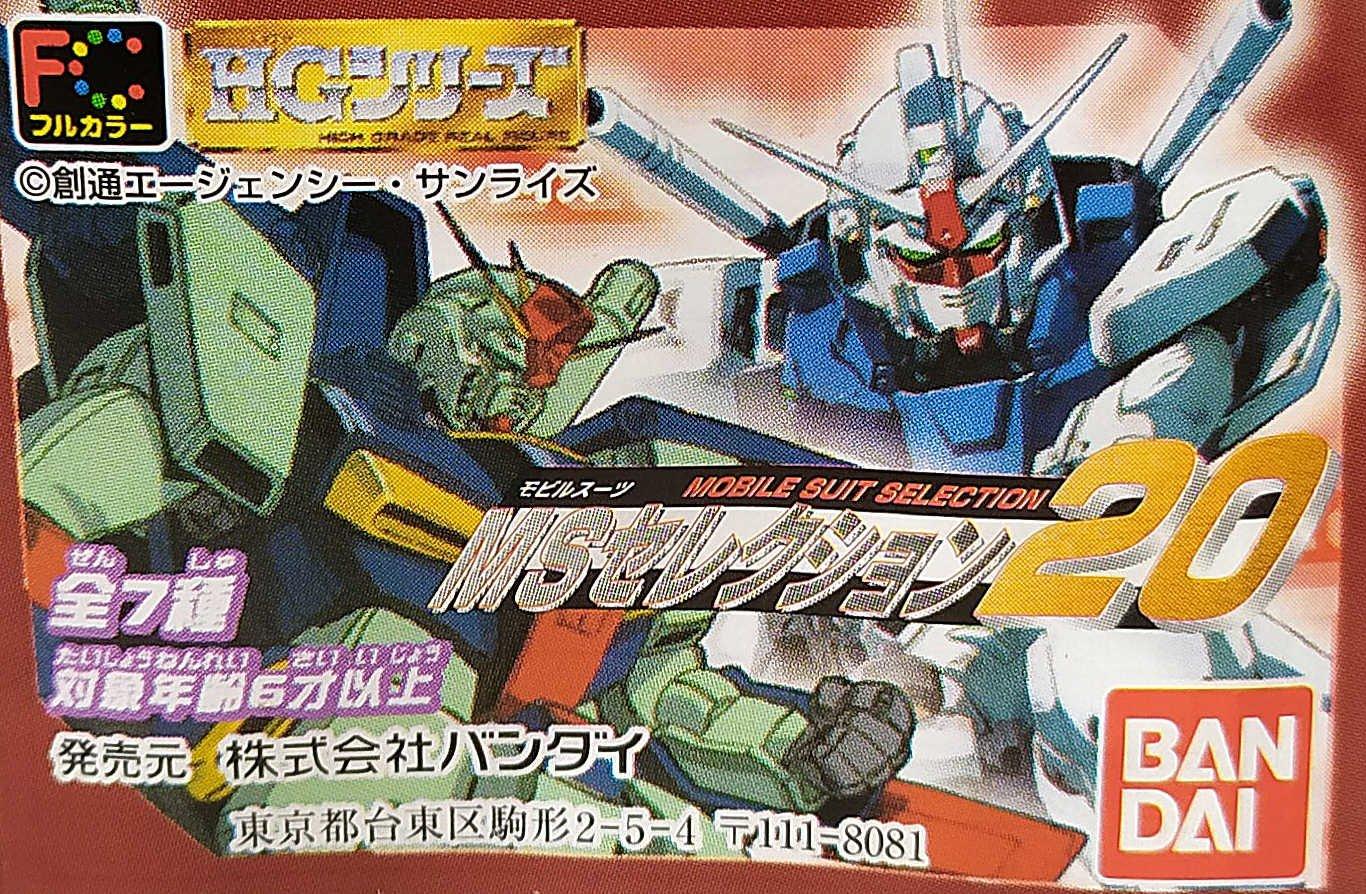Mobile Suit Gundam MS Selection 20 Gashapon Figure Complete Set Bandai