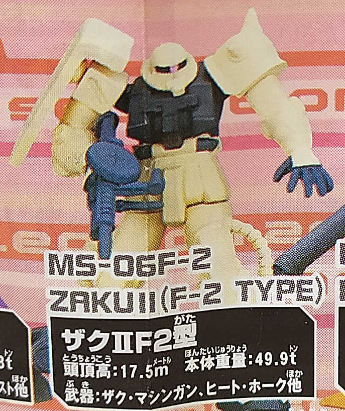 Mobile Suit Gundam MS Selection 20 MS-06F2 Zaku II F2 Type Gashapon Figure Bandai