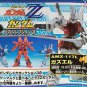 Mobile Suit Gundam MS Selection 21 Gashapon Figure Complete Set Bandai