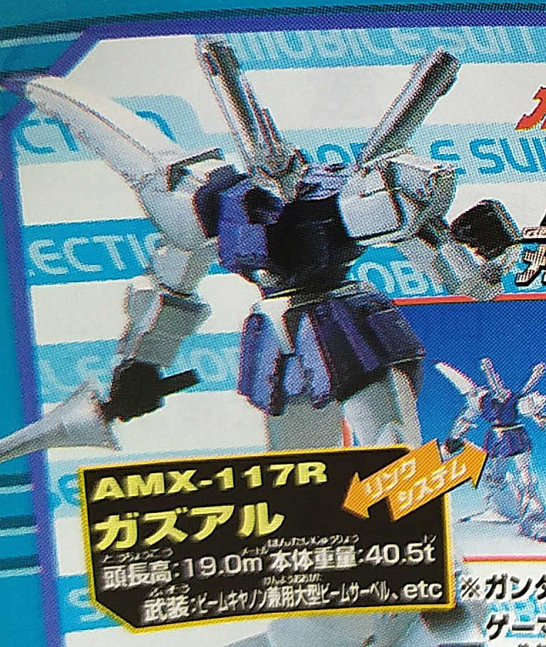 Mobile Suit Gundam MS Selection 21 AMX-117R Gaz-R Gashapon Figure Bandai