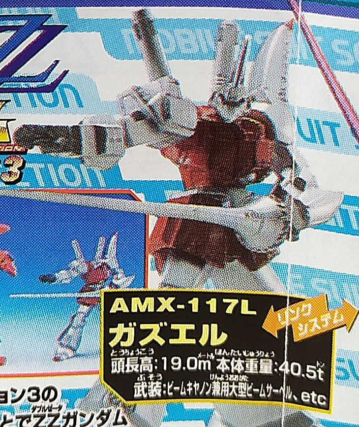 Mobile Suit Gundam MS Selection 21 AMX-117L Gaz-L Gashapon Figure Bandai