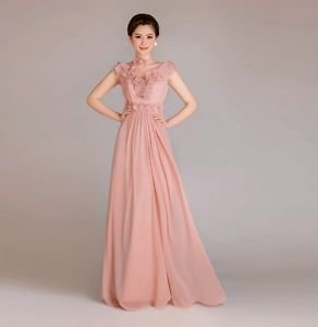 Formal dresses plus size wedding dress cocktail dress
