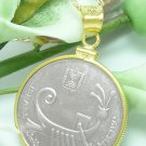 Israel 10 Sheqalim Coin Pendant Ancient Galley in 14kt Gold Filled Coin jewelry