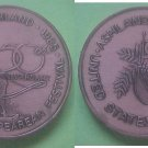Ashland OR Oregon Shakespearean Festival 50th Anniversary 1985 medal