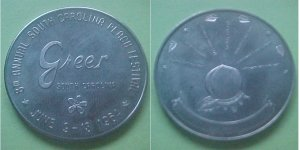 Greer SC 8th Peach Festival 1964 medal
