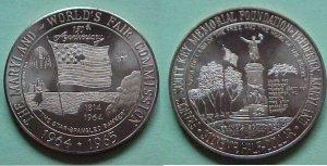 Frederick MD Maryland World's Fair Commission 1964 souvenir half dollar