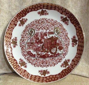 Collectors Vintage Decorative Plate Japan Floral Pattern Carriage Porcelain ??