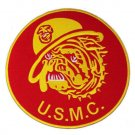 USMC Bulldog Patch 10 inch center Back patch red Gold for Vest Jacket