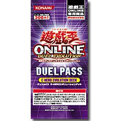 5x Yu-Gi-Oh! ONLINE DUELPASS E