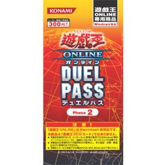 5 X Yu-Gi-Oh Online Duel Pass Duelpass Phase 2