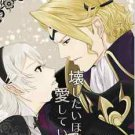 I Love You Enough | Fire Emblem Fates Doujinshi | Xander x Corrin