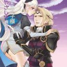 The Jealous Prince  | Fire Emblem Fates Doujinshi | Xander x Corrin (F)