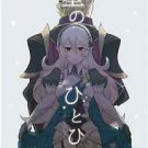 Star Petals | Fire Emblem Fates Doujinshi | Xander x Corrin (F)