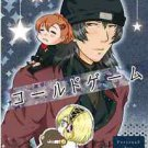 Called Game | Persona 3 Doujinshi | Shinjiro Aragaki x Minako Arisato