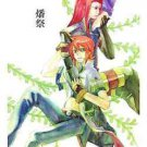 Burnt Offerings | Tales of the Abyss Doujinshi | Asch x Luke fon Fabre
