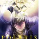 Polaris | Fire Emblem Fates Doujinshi | Jakob x Corrin (F)