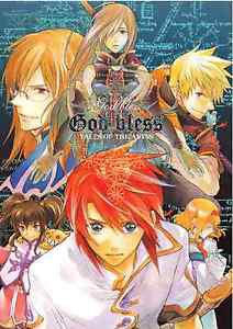 God Bless | Tales of the Abyss Doujinshi | Luke, Abyss Cast