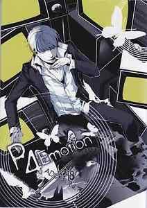 P4:Emotion   Persona 4 Doujinshi Anthology   Tohru Adachi-centric, Dojima Family