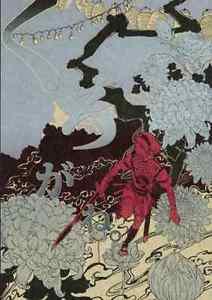 Iron   Shadow of the Colossus Doujinshi   Wander