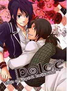 Dolce | Tales of Vesperia Doujinshi | Raven x Yuri Lowell