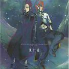 Deep Forest | Tales of the Abyss Doujinshi | Asch x Luke Fon Fabre