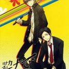 Waiting at Mayonaka Arena | Persona 4 Doujinshi | Yu Narukami x Tohru Adachi