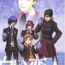 White Lover | Persona 3 Doujinshi | Shinjiro Aragaki x Akihiko Sanada, M&F Hero